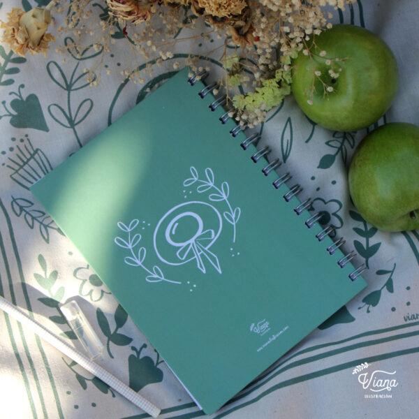 Libreta Ana de las Tejas Verdes